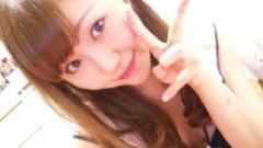 鈴木日和子 公式ブログ/*空気感* 画像1