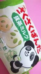 鈴木日和子 公式ブログ/*さくさくぱんだ* 画像1