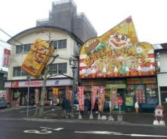鈴木日和子 公式ブログ/*念願の、、、* 画像1