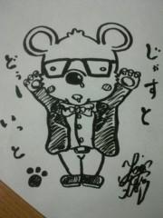 SO-TA 公式ブログ/LIVE終了!! 画像1