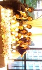 SO-TA 公式ブログ/サプライズ結婚式 画像1