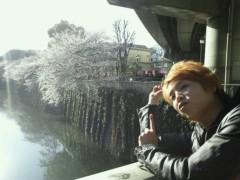 SO-TA 公式ブログ/明日は名古屋っ!! 画像1