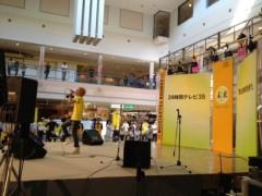 SO-TA 公式ブログ/24時間テレビっ!! 画像3