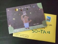 SO-TA 公式ブログ/感謝そして募集 画像1