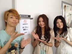SO-TA 公式ブログ/リード曲初披露っ!! 画像2