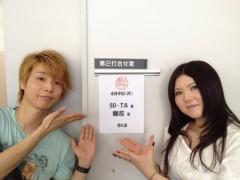 SO-TA 公式ブログ/リード曲初披露っ!! 画像1