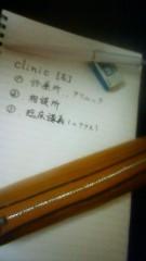 SO-TA 公式ブログ/果たして勉強は必要か?? 画像1