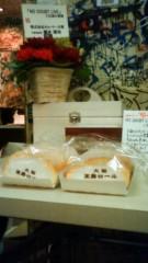 SO-TA 公式ブログ/大阪最高ー!! 画像2