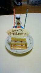 SO-TA 公式ブログ/発売日!!!!!! 画像1