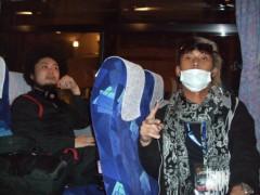 SO-TA 公式ブログ/東京終了!! 画像1