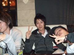SO-TA 公式ブログ/友達 画像1