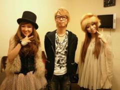 SO-TA 公式ブログ/大阪お疲れ様でしたー!!!! 画像1