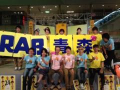 SO-TA 公式ブログ/24時間テレビっ!! 画像2