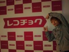 SO-TA 公式ブログ/ならば全国行っちゃおう!! 画像1