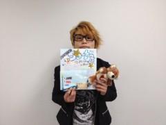 SO-TA 公式ブログ/ぅおかやぁむぅぁぁぁ!!!! 画像3