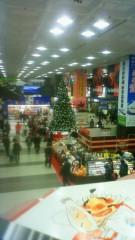 SO-TA 公式ブログ/クリスマスの過ごし方 画像2
