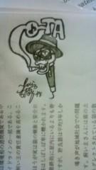 SO-TA 公式ブログ/病気…!? 画像1