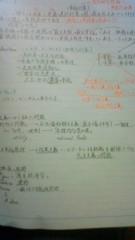 SO-TA 公式ブログ/雑学 画像1