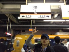 SO-TA 公式ブログ/一文字のチカラ 画像1