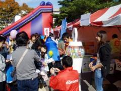 安心ネットづくり促進協議会 公式ブログ/仙台市PTAフェスティバルに参加してきました 画像3