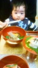 中村高華 公式ブログ/お食い初め 画像3