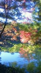 中村高華 公式ブログ/空いちゃった 画像2