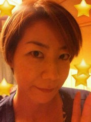 中村高華 公式ブログ/じゃーん 画像1