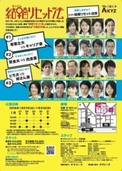 中村高華 公式ブログ/稽古場打ち上げ 画像3