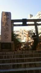 中村高華 公式ブログ/元気になりました☆ 画像1