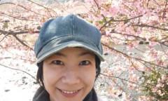 中村高華 公式ブログ/春〜♪ 画像2