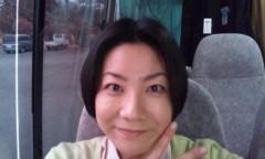 中村高華 公式ブログ/待ちなう 画像1