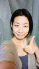 中村高華 公式ブログ/ありがとうございます! 画像1