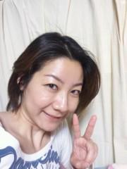 中村高華 公式ブログ/齢(よわい) 画像1