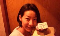 中村高華 公式ブログ/ナピバースデー☆ 画像1