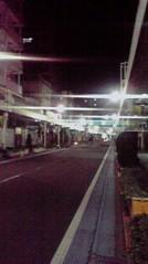 一石二鳥 公式ブログ/深夜の散歩 画像1