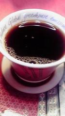 一石二鳥 公式ブログ/今日の朝ごはん 画像3