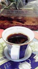 一石二鳥 公式ブログ/コーヒーを飲んででかけます 画像1
