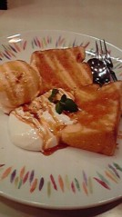 一石二鳥 公式ブログ/夕飯の時間です 画像2