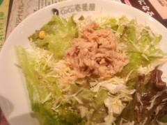 一石二鳥 公式ブログ/ご飯食べましたあ 画像3