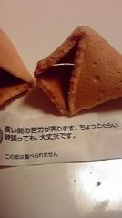 一石二鳥 公式ブログ/クッキーで占い 画像3