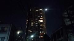 一石二鳥 公式ブログ/夜の夢こそまこと 画像1