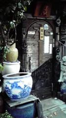 一石二鳥 公式ブログ/癒しの喫茶店 画像1