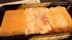一石二鳥 公式ブログ/機内でご飯を食べました 画像3