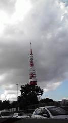 一石二鳥 公式ブログ/東京タワー 画像2