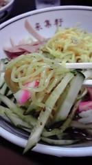 一石二鳥 公式ブログ/ご飯食べてきました 画像2