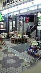 一石二鳥 公式ブログ/いつもの本屋さん 画像3