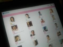 一石二鳥 公式ブログ/新しいCDデッキ 画像3