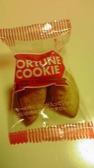 一石二鳥 公式ブログ/クッキーで占い 画像2