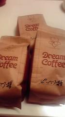 一石二鳥 公式ブログ/コーヒーを入れましたぁ 画像1