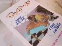 一石二鳥 公式ブログ/朝風呂が楽しみ 画像2